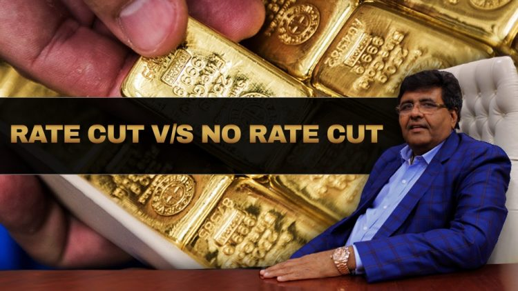 Rate Cut Vs. No Rate Cut | Prithviraj Kothari